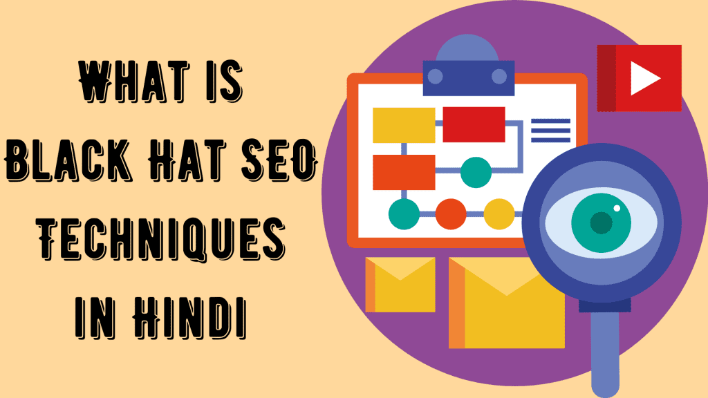 What is Black Hat SEO Techniques in Hindi